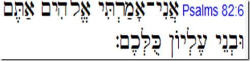 salmo82-6
