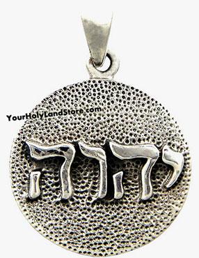 O Tetragrammaton