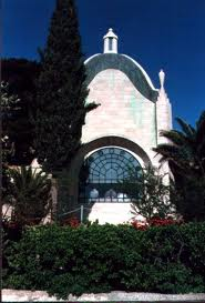Fronte da Igreja Dominus Flevit, Jerusalém