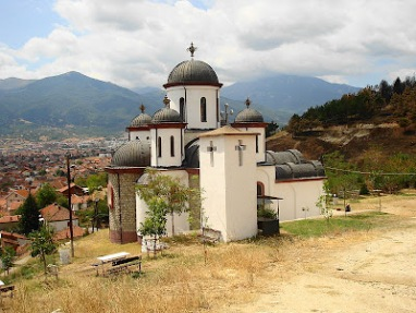 Igreja dos 40 mártires da Sebasta, Macedônia