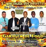 Igreja GARAGEM DE FOGO (Chamem os Bombeiros)