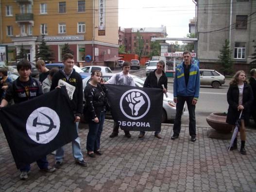 OTPOR e Comunismo - juntos em qualquer revolução atual