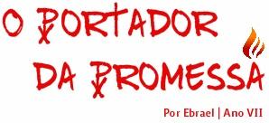 logo01082015