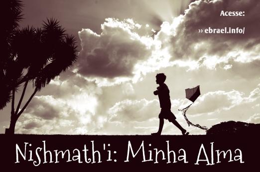 Nishmathi