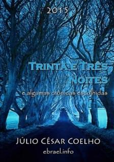 Trinta e Três Noites: adquira seu exemplar